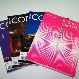 印刷設計-雜誌印刷-當代