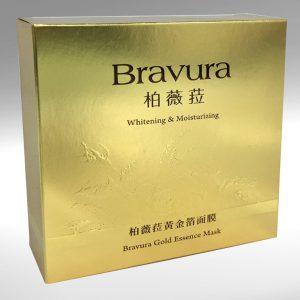 彩盒包裝-面膜盒印刷-Bravura