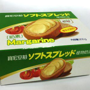 彩盒包裝-食品盒印刷
