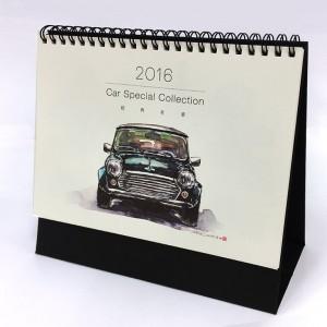 印刷設計-桌曆印刷-car2016