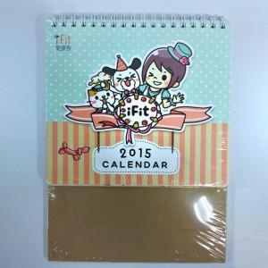 印刷設計-桌曆印刷-ifit2015