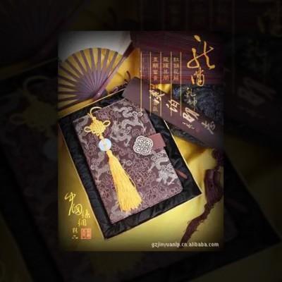 工商日誌-設計款