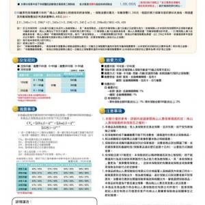 凱基_BK01429(BFDC)超安心商品DM_O