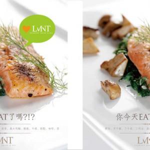 日紳小麥-LMNT-01
