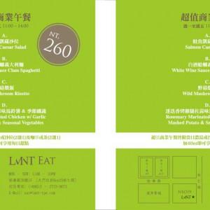 日紳小麥-LMNT-02