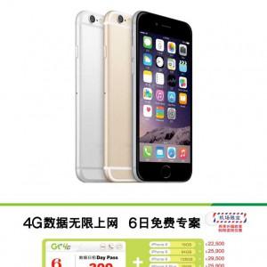 日紳蘇R-亞太-4G6日免費A4DM(AW)