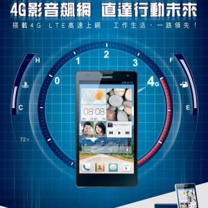 G740-02-poster01-02-ol