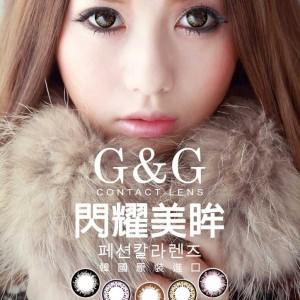 2015-02-09 FG女模單折DM
