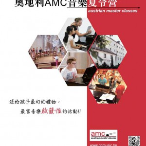 #103120199日紳劉S-AMC夏令營-一級卡拼8模雙面印+雙